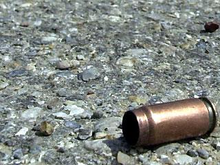 Bullet_casing
